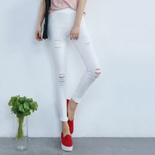 Tonya - Cut Out Jeggings