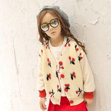 Lemony dudu - Kids Cherry Print Cardigan