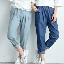 BAIMOMO - Plain Harem Pants