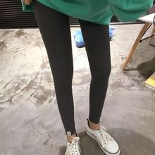 YUKISHU - Plain Leggings