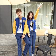 Lovebirds - Couple Applique Baseball Jacket