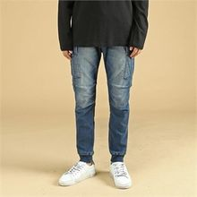 THE COVER - Cargo-Pocket Trim Washed Jeans
