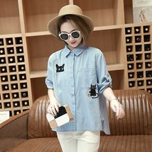 Ranche - 3/4-Sleeve Embroidered Denim Shirt