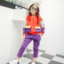 Lemony dudu - Kids Set: Color Panel Pocketed Pullover + Cropped Pants
