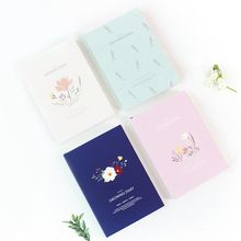BABOSARANG - 'GROWING DIARY' Ver.2 (S)