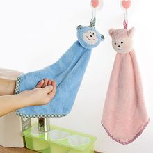 UnoStop - Animal Hand Towel