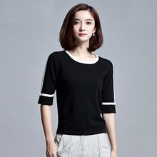 Sentubila - Contrast Trim Elbow-Sleeve Knit Top