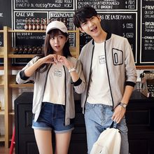TOOI - Couple Matching 3/4-Sleeve Zip Jacket