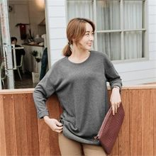 JOAMOM - Drop-Shoulder Plain T-Shirt