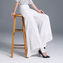 Romantica - Plain Wide-Leg Pants