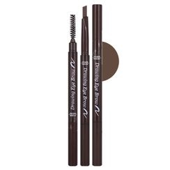 Etude House - Drawing Eyebrow (#03 Brown)