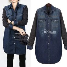VIZZI - Long Denim Jacket