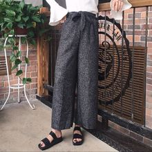 Dute - Wide Leg Pants