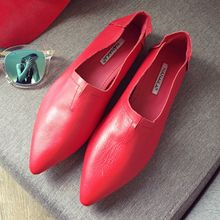 Super ME - Faux-Leather Pointy Flats
