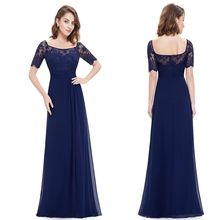 Ever Pretty - Lace Panel Short-Sleeve Evening Gown