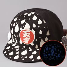 Buttercap - Printed Baseball Cap