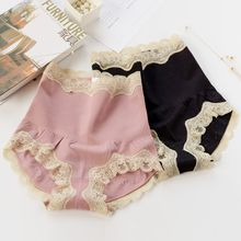 Fitight - Lace-Trim High-Waist Panties