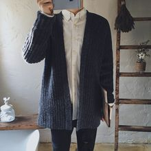 Soulcity - Ribbed Knit Cardigan