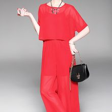Alaroo - Set : Plain Short-Sleeve Top + Wide-leg Pants