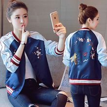 Mida - Embroidered Raglan Baseball Jacket