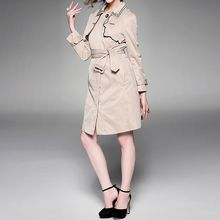 Alaroo - Embroidered Trench Coat