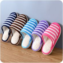 Desu - Striped Couple Matching Slippers