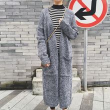 Dute - Long Cardigan