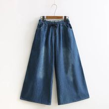 Aigan - Washed Drawstring Wide-Leg Jeans