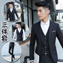Bay Go Mall - Set: Slim Fit Blazer + Dress Vest + Dress Pants
