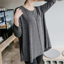 JOAMOM - Round-Neck Plain T-Shirt