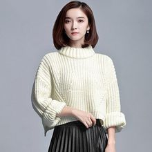 Sentubila - Chunky Knit Sweater