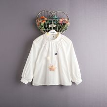 Kidora - Kids Stand Collar Long Sleeve Top