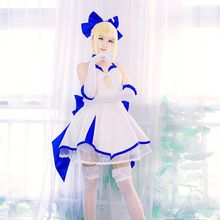 Uwowo - Fate/ZERO Cosplay Costume