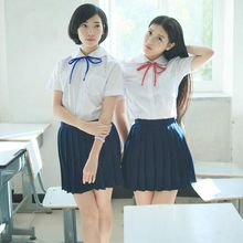 Aiyiruo - School Uniform Party Costume Set