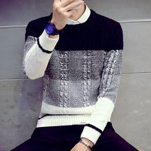 uninukoo - Color Block Cable Knit Sweater