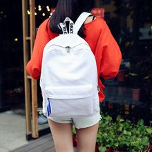 Seok - Striped Backpack