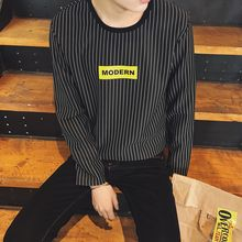 Soulcity - Pinstriped Letter Long-Sleeve T-Shirt