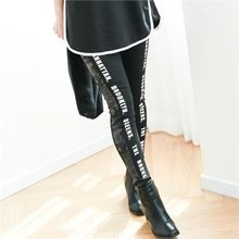 GLAM12 - Lettering Leggings Pants