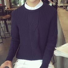 ZZP HOMME - Diamond Pattern Sweater