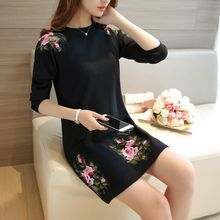 Weaverbird - Long-Sleeve Embroidered Knit Dress