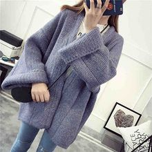 FR - Open Front Long Chunky Cardigan