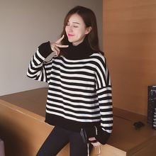 Cocofield - Striped Turtleneck Sweater
