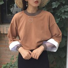 Dute - Tulle Panel Long Sleeve T-Shirt