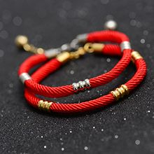 Claudette - Beaded String Bracelet