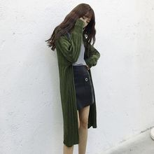 Dute - Lantern Sleeve Long Cardigan