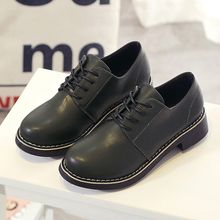 Micha - Faux Leather Oxfords