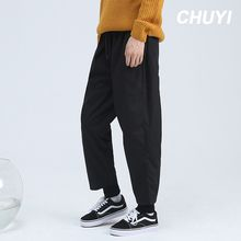 Chuoku - Mock Two-Piece Harem Pants