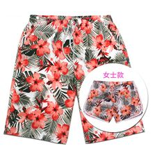 Mermaid's Tale - Couple Printed Beach Shorts