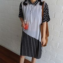 Cloud Nine - Short-Sleeve Striped Color Block Dress