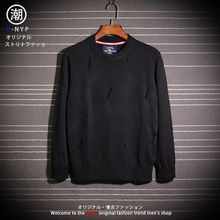Mys Homme - Long Sleeve Distressed Knit Top
